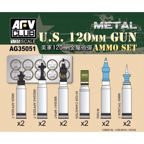 AFV-Club AG35051 US M1A1/M1A2 M256 120mm Ammo set(Aluminum)