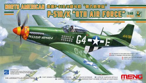 MENG-Model LS-010 North American P-51D/K 8th Air Force
