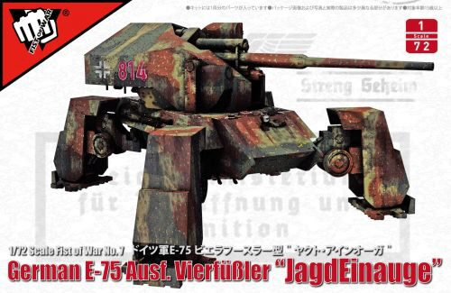 Modelcollect UA72348 Fist of War German WWII E-75 Ausf.Vierfubler Jagdeinauge