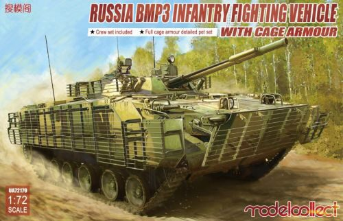 Modelcollect UA72179 BMP3 INFANTRY FIGHTING VEHICLE WITH CAGE ARMOUR
