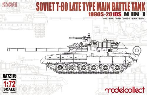 Modelcollect UA72175 Soviet T-80 late type main battle tank 1990s-2010s N in 1