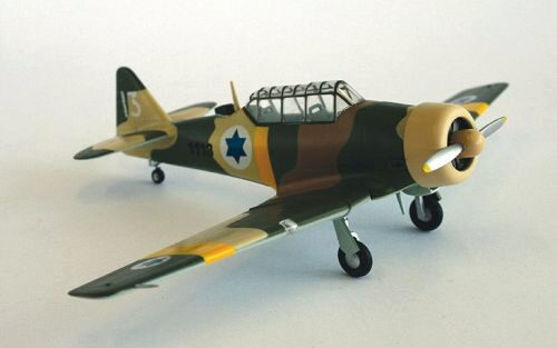 Easy Model 36317 T-60G Israel Defence Force
