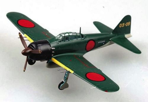 Easy Model 36351 203rd Flying Group