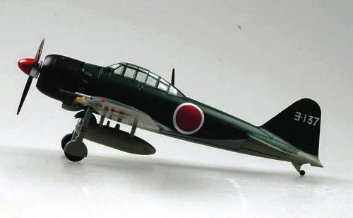 Easy Model 36353 Yokosuka Naval Wing