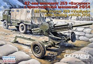 "Eastern Express 35136 2B9 ""Vasilyok"" Russ 82mm mortar w. 2F54"