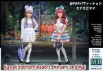 Master Box  MB35187 Kawaii fashion leaders.Minami and Mai