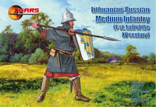 Mars Figures MS72061 Lithuanian-Russian medium infantry