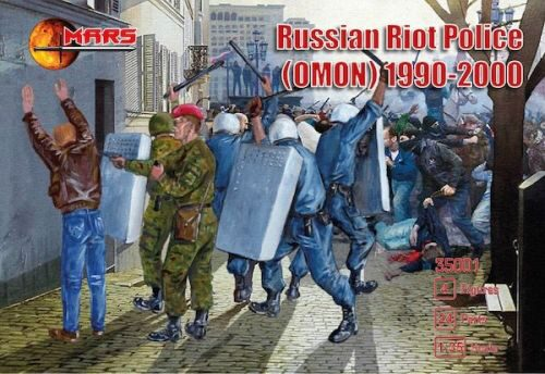 Mars Figures MS35001 Russian riot police (OMON),1990-2000