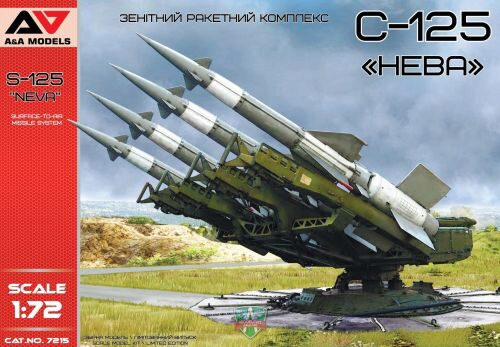 "Modelsvit AAM7215 S-125""Neva""Surface-to-Air Missile System"