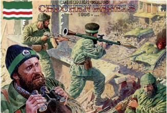 Orion ORI72002 Chechen rebels, 1995