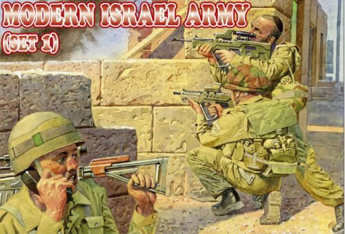 Orion ORI72012 Modern Israel army, set 1
