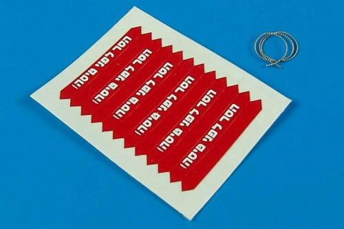 Aerobonus 320.012 Remove before flight flags-IDF-white let