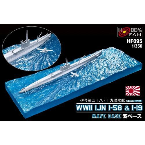 Neu Hobby Fan HF094-1//350 Wave Base for US Navy LST