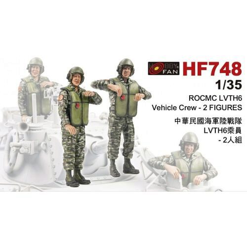 Hobby Fan HF748 ROCMC LVTH6 Vehicle Crew-2 Figures