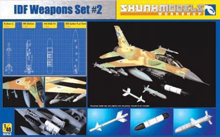 SKUNKMODEL Workshop SW-48002 IDF WEAPON SET#2 (600 Gal,AN/AXQ-14,Pyt