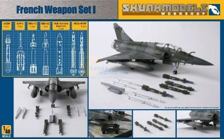SKUNKMODEL Workshop SW-48008 FRENCH WEAPON SET