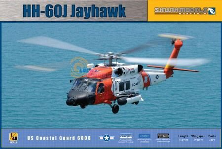 SKUNKMODEL Workshop SW-48010 HH-60J Jayhawk