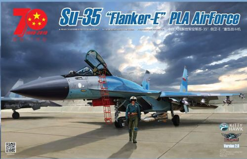 Kitty Hawk KH80128 Su-35 PLAAF  Version  2.0