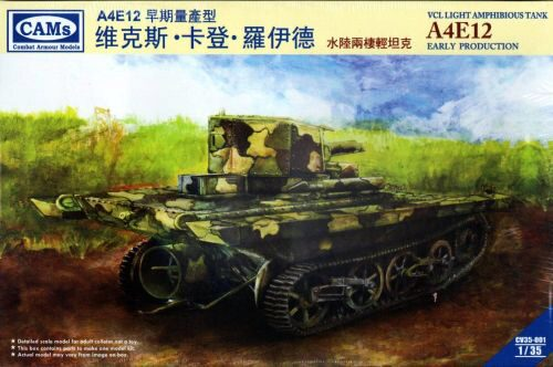 Riich Models CV35001 VCL Light Amphibious Tank A4E12 Early Production(Cantonese Troops,Nation.