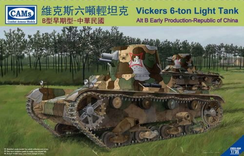 Riich Models CV35-004 Vickers 6-Ton light tank (Alt B Early Production-Republic of China)