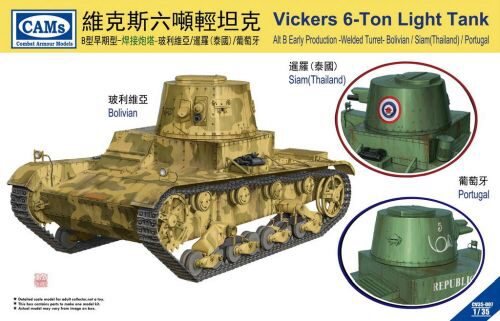 Riich Models CV35-007 Vickers 6-Ton Light Tank Alt B Early Production-Welded Turret(Bolivian