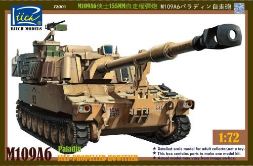 Riich Models RT72001 M109A6 Paladin Self-Propelled Howitzer