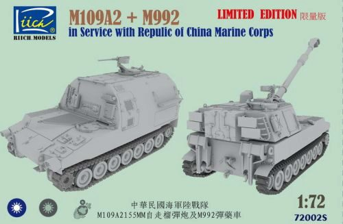 Riich Models RT72002S M109A2 and M992 in Service with Republic of China Marine Corps Combo kit of China Marine Corps Combo kit