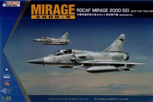 KINETIC K48045 Mirage 2000C ROCAF W/Tractor