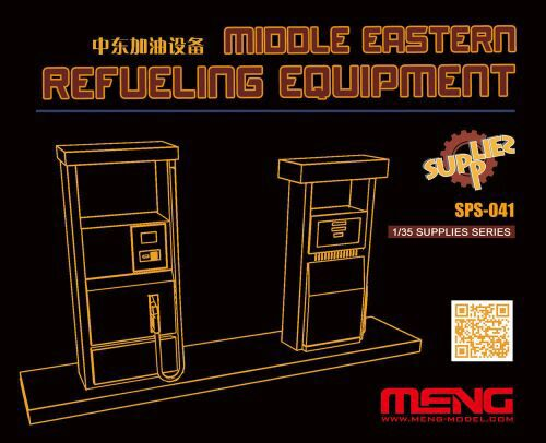 MENG-Model SPS-041 Middle Eastern Refueling Equipment(Resin