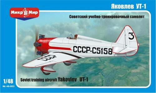Micro Mir  AMP MM48-002 Yakovlev UT-1 Soviet training aircraft