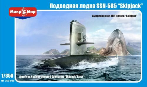 "Micro Mir  AMP MM350-008 US nuclear-powered submarine ""Skipjack"""