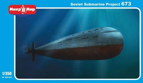 Micro Mir  AMP MM350-023 Soviet submarine Project 673