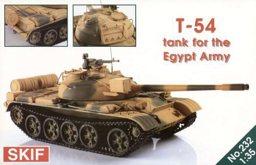 Skif MK232 T-54 Tank for the Egypt Army