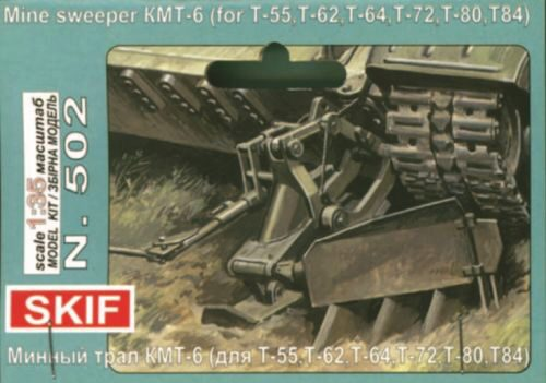 Skif MK502 Mine Sweeper KMT-6