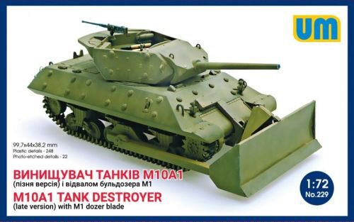 Unimodels UM229 M10A1 tank destroyer (late)with M1 dozer blade