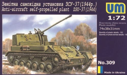 Unimodels UM309 ZSU-37 (1944) Anti-Aircraft self propelled plant