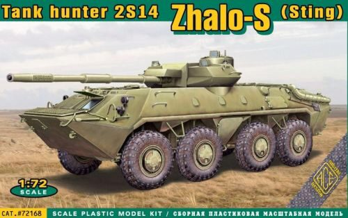 ACE 72168 2S14´Zhalo-S (Sting) tank hunter