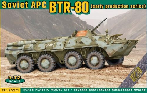ACE 72171 BTR-80 Soviet armored personnel carrier, early prod.