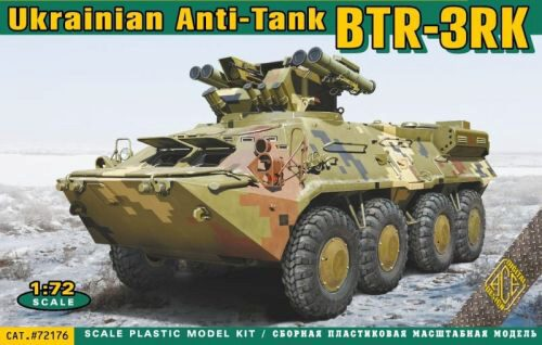 ACE ACE72176 BTR-3RK Ukrainian anti-tank vehicle