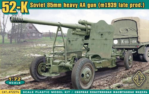 ACE 72274 52-K 85mm Soviet heavy AA gun (1939 late