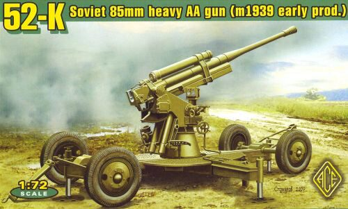 ACE 72276 52-K 85mm Soviet Heavy AA Gun (early version)