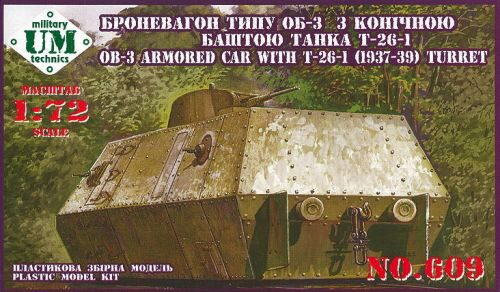 Unimodels UMT609 OB-3 Armored carriage with T-26-1 turret