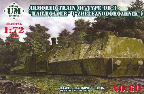 Unimodels UMT611 Armored train #2, 23ODBP of type OB-3