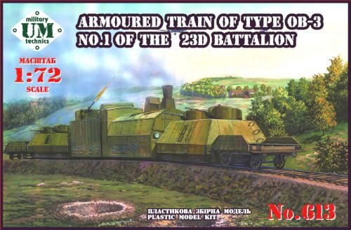 Unimodels UMT613 Armored train of type OB-3 No.1 of 23D
