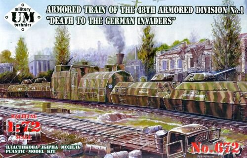 Unimodels UMT672 Death to the German Invaders Armored train of the 48th armored division#1