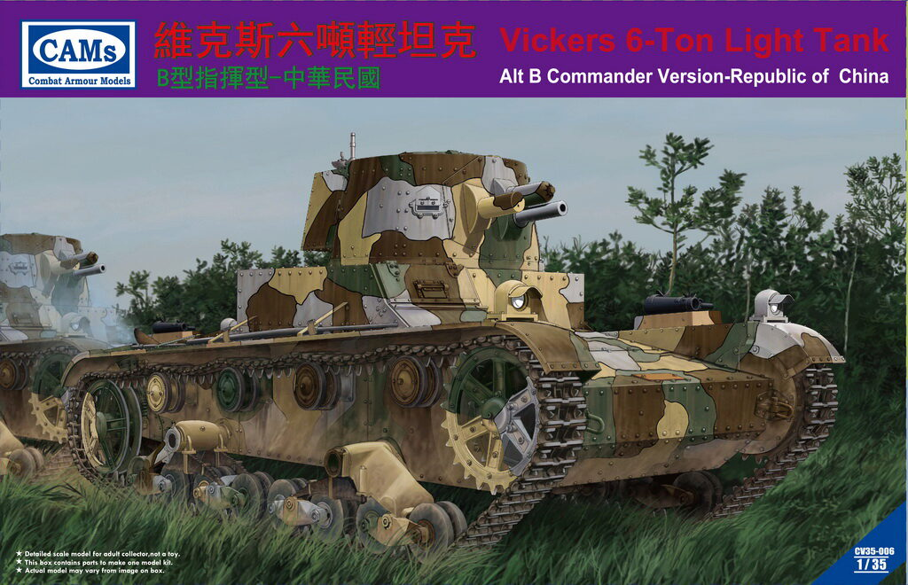 Riich Models CV35-006 Vickers 6-Ton light Tank(Alt B Command Version-Republic of China)