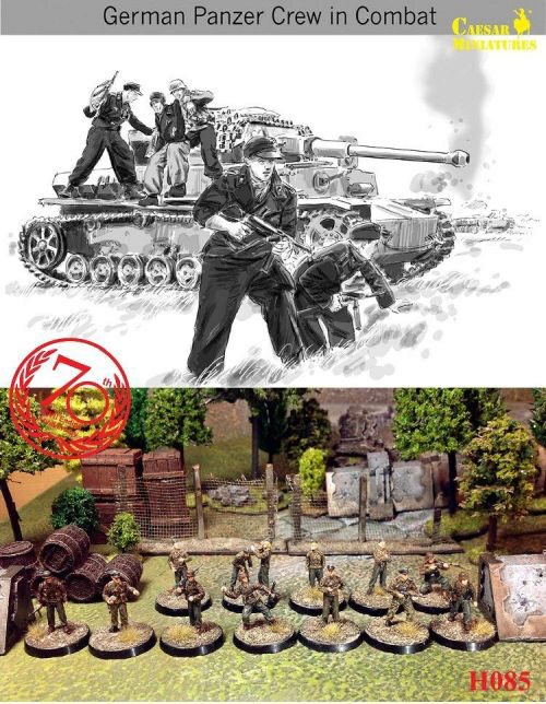 Caesar Miniatures H085 WWII German Panzer Unit in Combat