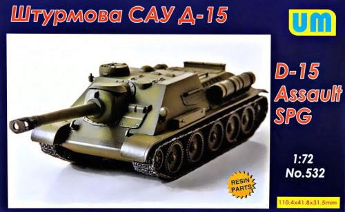 Unimodels UM532 D-15 assault self-propelled gun