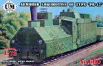 Unimodels UMT680 Armored locomotive of type PR-43