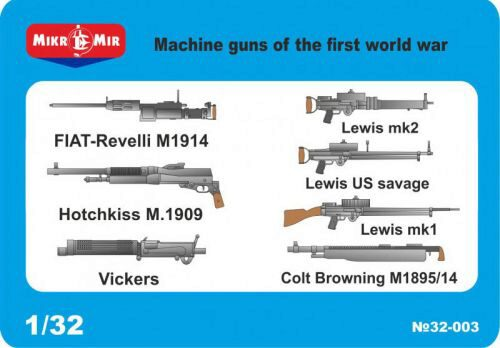 Micro Mir  AMP MM32-003 WWI machine guns